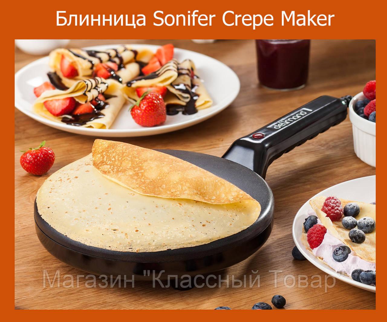 Блинница Sonifer Crepe Maker SF-3034!Лучший подарок