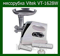 Электрическая мясорубка Vitek VT-1628W!Лучший подарок