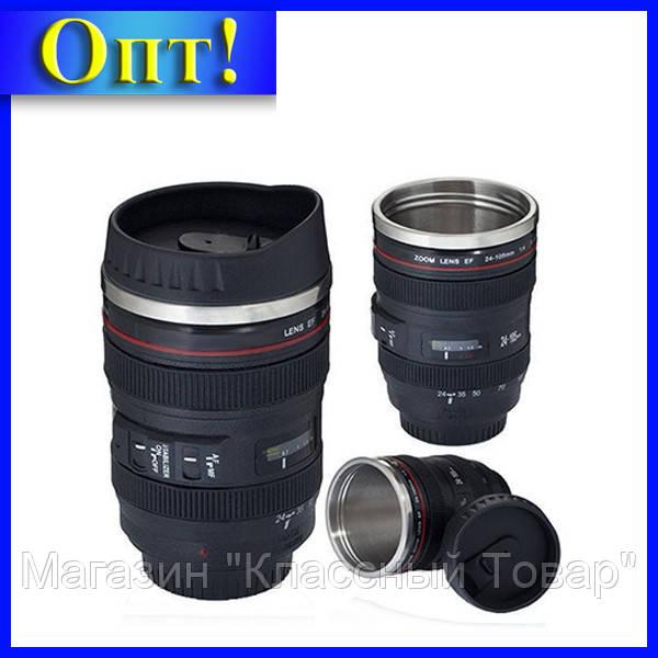 Кружка-термос в виде объектива Cup camera lens! Лучший подарок
