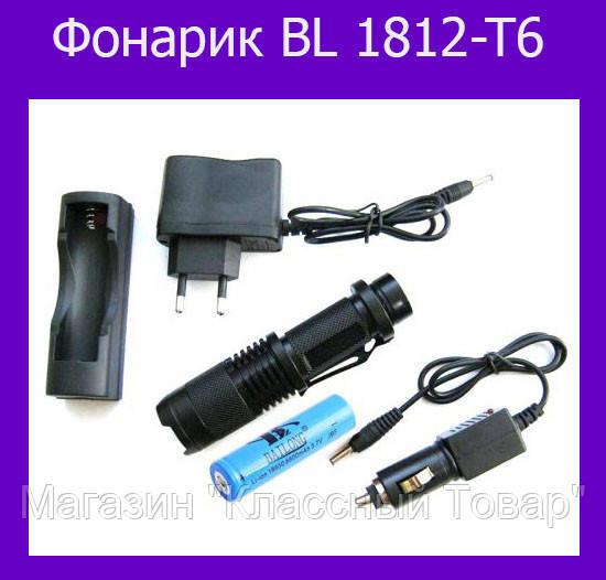 Тактический фонарик Bailong BL 1812-T6! Лучший подарок