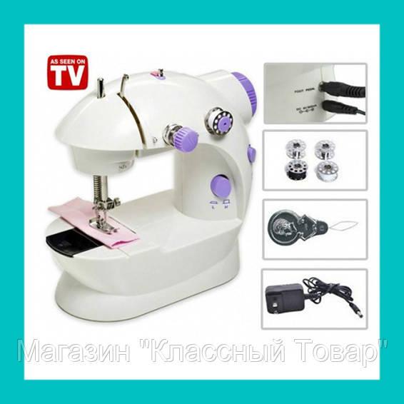 Мини швейная машинка 4 в 1 Mini Sewing Machine! Лучший подарок