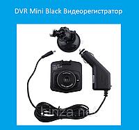 DVR Mini Black Видеорегистратор! Лучший подарок, фото 1
