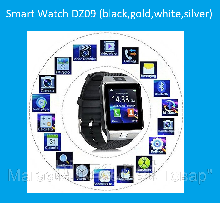 Смарт часы Smart Watch DZ09 (black,gold,white,silver)!Лучший подарок