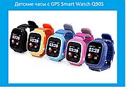 Детские часы с GPS Smart Watch Q90S (черные, желтый ,синие, розовые ,темно-синий)!Лучший подарок, фото 1