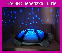Ночник черепаха Turtle!Лучший подарок, фото 1