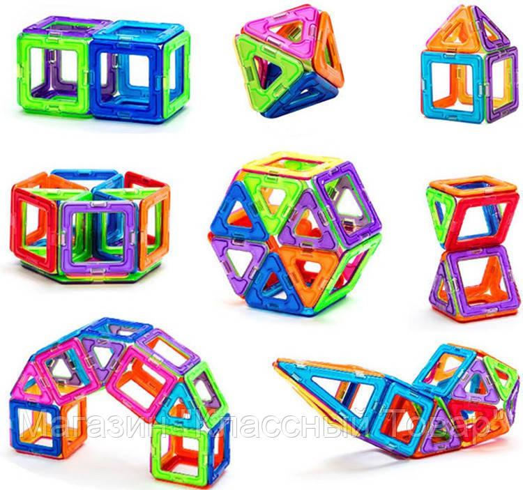 Магнитный конструктор Magical Magnet 20 деталей!Лучший подарок