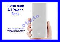 Аккумулятор 20800mAh Power Bank! Лучший подарок