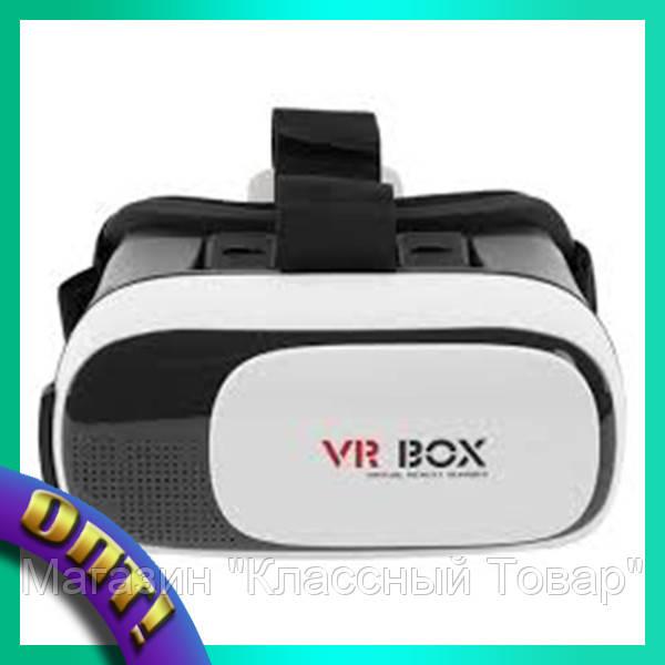VR Box 2.0 - 3D очки виртуальной реальности с ПУЛЬТОМ!Лучший подарок