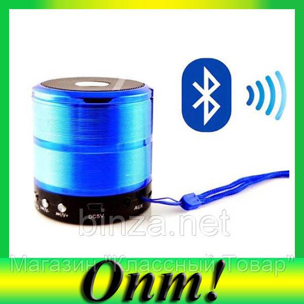Мобильная колонка Bluetooth WS-887!Лучший подарок