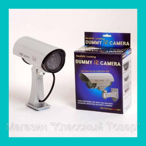 Камера муляж Dummy ir Camera PT1900!Лучший подарок