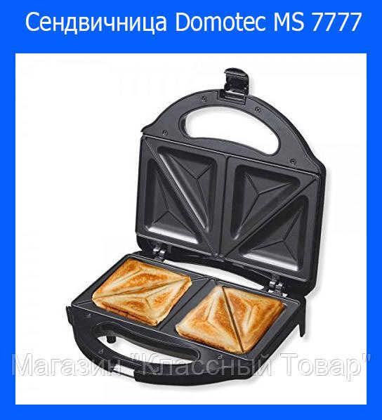 Сендвичница Dоmotec MS 7777! Лучший подарок
