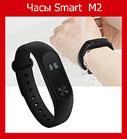 Часы Smart M2 фитнес браслет!Лучший подарок, фото 1