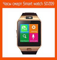 Часы смарт Smart watch SDZ09!Лучший подарок, фото 1