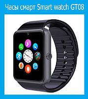 Часы смарт Smart watch GT08! Лучший подарок, фото 1
