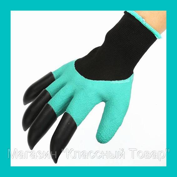 Садовые перчатки с когтями 2 в 1 Garden Gloves! Лучший подарок