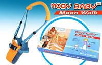 Вожжи, детский поводок, ходунки MOBY BABY MOON WALK! Лучший подарок