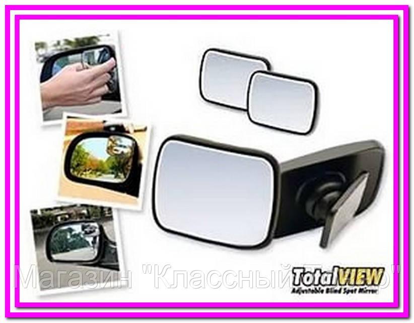 Автомобильное Зеркало total view!Лучший подарок