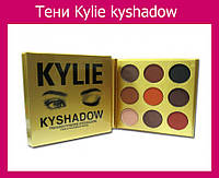 Тени для век Kylie kyshadow! Лучший подарок, фото 1