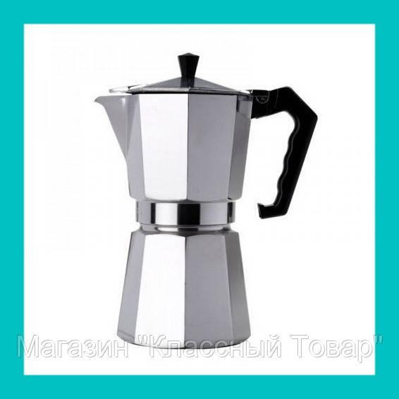 Гейзер кофеварка UNIQUE UN-1911 (KP1-3) алюминий! Лучший подарок