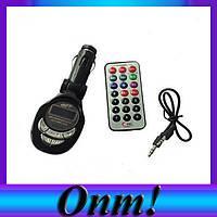 Трансмиттер HZ-FM Transmitter KD201! Лучший подарок