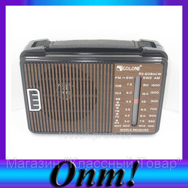 Радиоприемник RX-608ACW! Лучший подарок