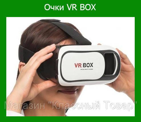 VR BOX очки виртуальной реальности (для смартфона) + манипулятор! Лучший подарок