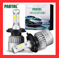 LED лампы для авто Xenon S2 H7 Ксенон!Лучший подарок