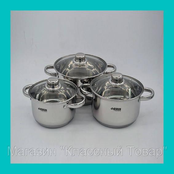 Набор посуды Benson BN-205 (6 предметов)!Лучший подарок