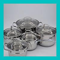 Набор посуды Benson BN-203 (10 предметов)!Лучший подарок