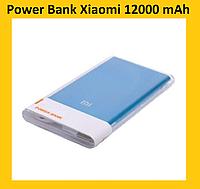 Power Bank Xlaomi Повер Банк 12000 mAh! Лучший подарок, фото 1