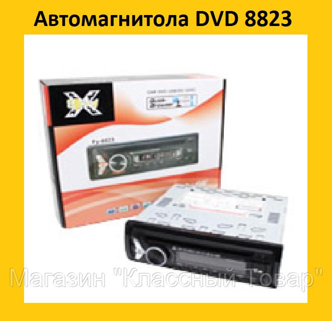 Автомагнитола DVD 8823! Лучший подарок