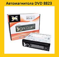 Автомагнитола DVD 8823!Лучший подарок, фото 1
