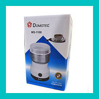 Кофемолка Dоmotec MS-1106! Лучший подарок, фото 1