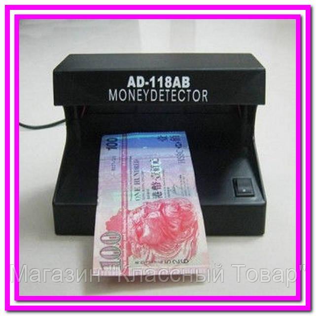 Детектор валют «AD-118AB» для быстрой проверки валюты!Лучший подарок