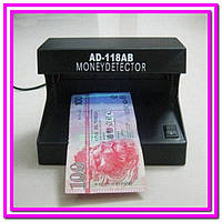 Детектор валют «AD-118AB» для быстрой проверки валюты!Лучший подарок, фото 1