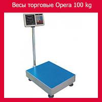 Весы торговые Opera 100 kg!Лучший подарок, фото 1