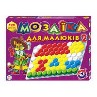 Мозаика для малышей-2 Технокомп 2216 120 элементов