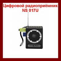 Цифровой радиоприёмник NS 017U! Лучший подарок, фото 1