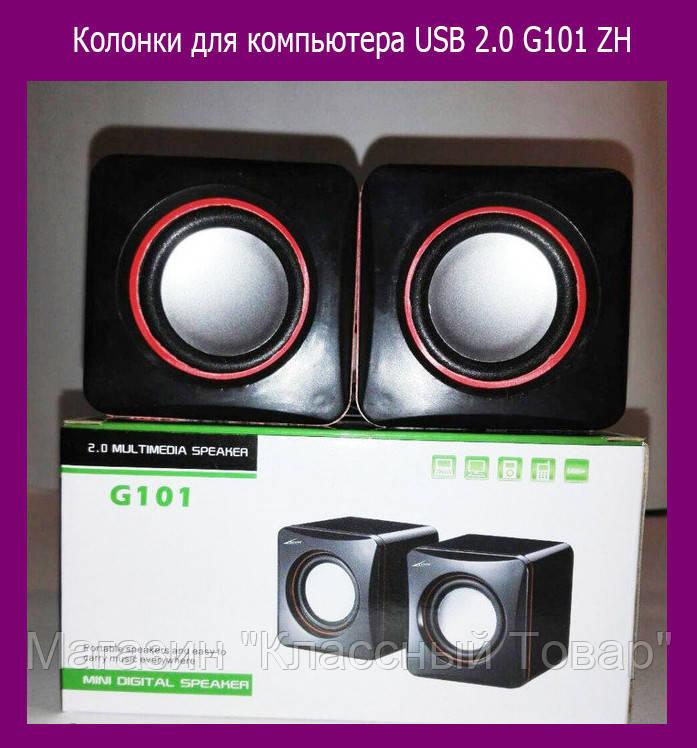 Колонки для компьютера USB 2.0 G101 ZH! Лучший подарок