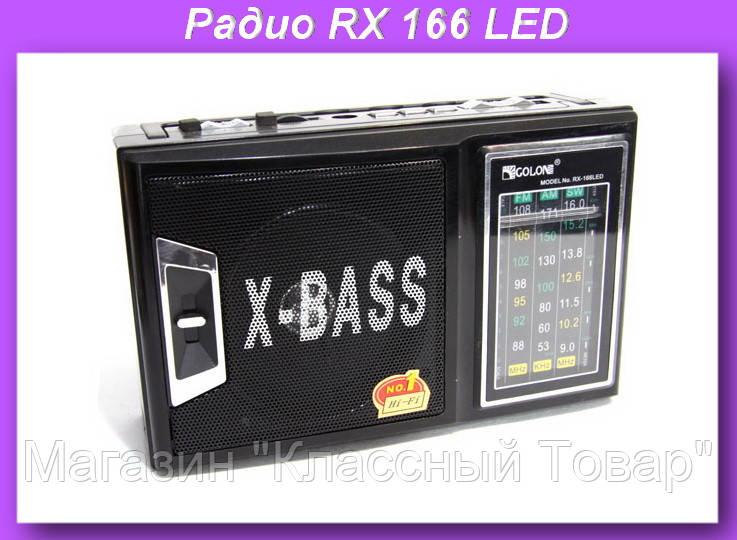 Радио RX 166 LED,Радио приемник Golon RX-166LED!Лучший подарок