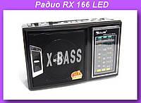Радио RX 166 LED,Радио приемник Golon RX-166LED!Лучший подарок, фото 1