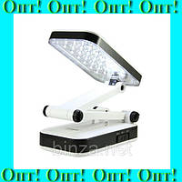 Лампа LED TABLE LAMP DP LED-666 800 mAh,Лампа LED,Аккумуляторная светодиодная лампа! Лучший подарок, фото 1