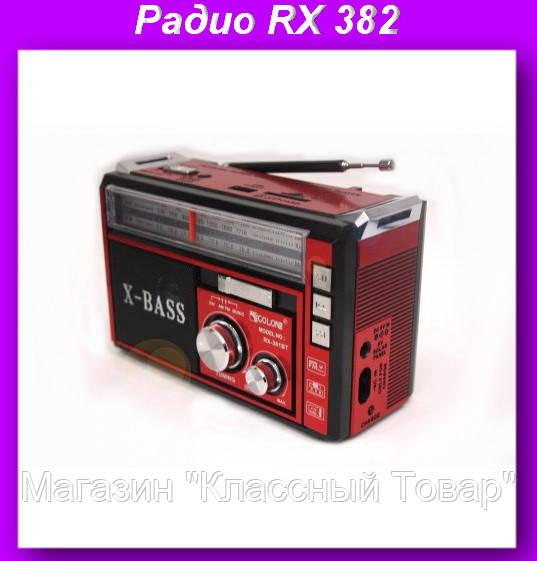 Радио RX 382 c led фонариком,Радиоприемник GOLON, Радио GOLON! Лучший подарок