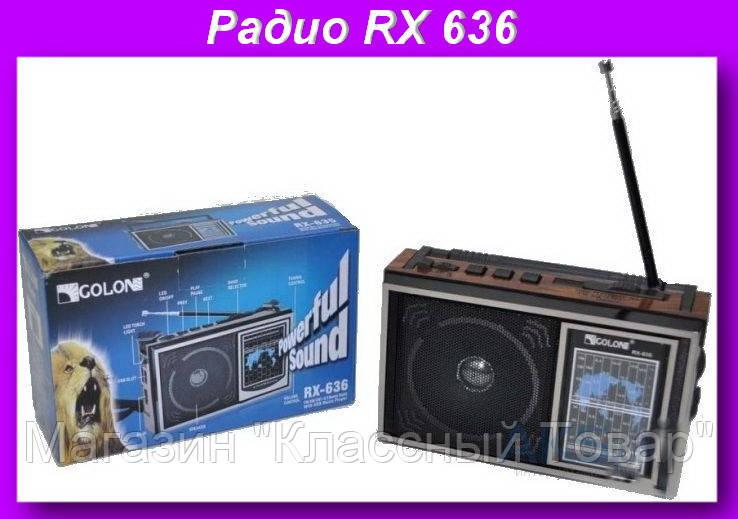 Радио RX 636,Бумбокс колонка MP3 USB радио Golon RX 636!Лучший подарок