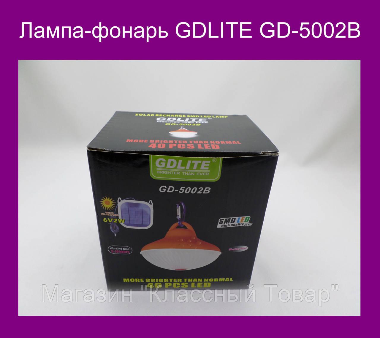 Лампа-фонарь GDLITE GD-5002B!Лучший подарок
