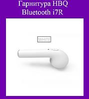 Гарнитура HBQ Bluetooth i7R! Лучший подарок, фото 1