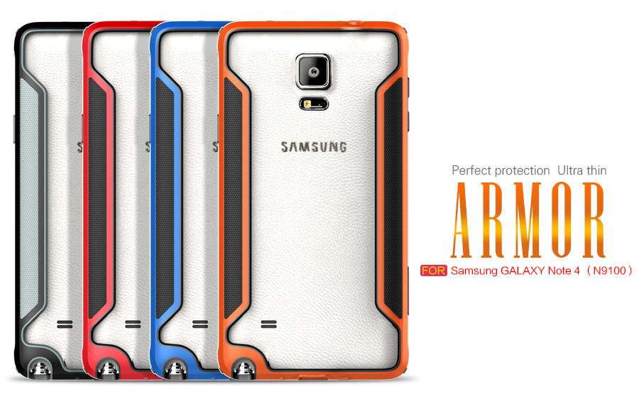 Бампер для Samsung Note 4 Nillkin Slim Border