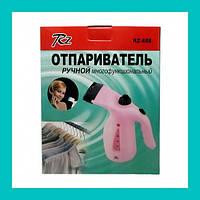 Ручной отпариватель для одежды RZ-608!Лучший подарок