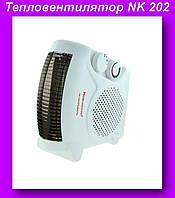 Тепловентилятор FAN HEATER NK 202,Тепловентилятор напольный,Тепловентилятор электрический!Лучший подарок, фото 1