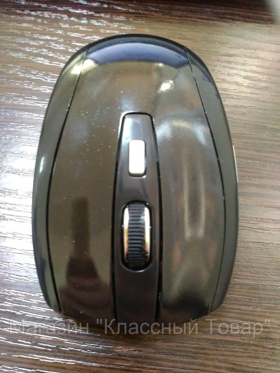 Мышка Безпроводная 113 H0264,Для настольного ПК,Мышка для компьютера!Лучший подарок